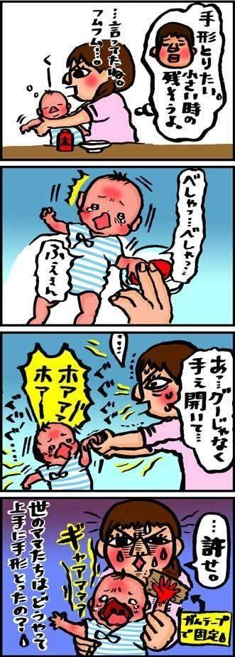 【子育て絵日記4コママンガ】つるちゃんの里帰り|(47)世話だけで1日が終わる...(0歳0ヶ月頃)