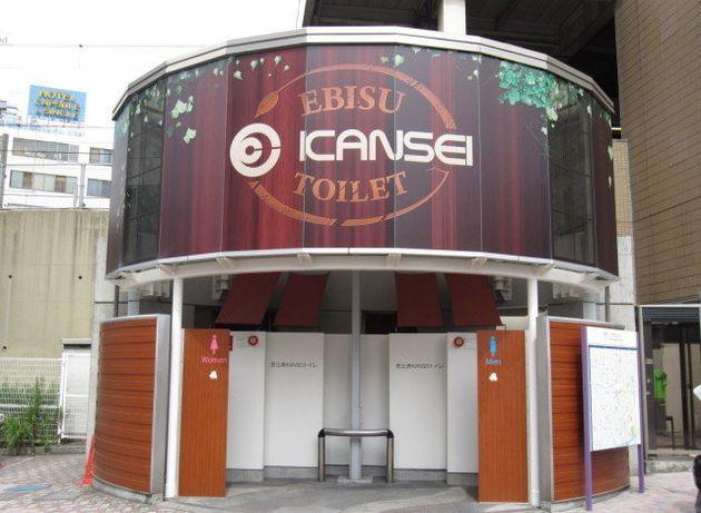 「また来たくなる公衆トイレ」のために 渋谷区がネーミングライツを売却する理由