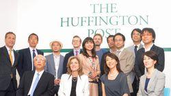 ハフィントンポスト日本版1周年イベント