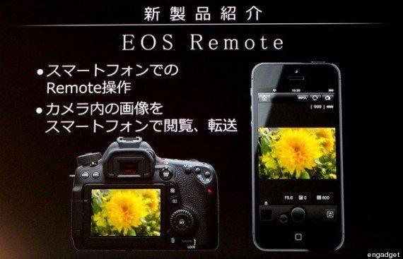 キヤノン EOS 70D発表、サイズ・重量は60Dとほぼ同じ
