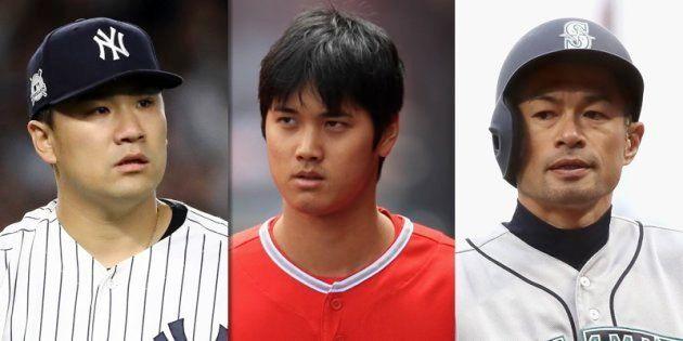 左から田中将大、大谷翔平、イチローの3選手