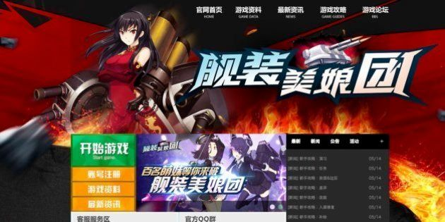 「艦これ」中国製パクリゲームがサービス再開【艦装美娘団】