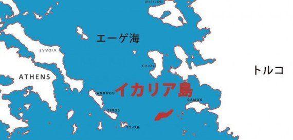 死ぬことを忘れた人々が住むギリシャの離島「イカリア島」