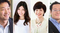 「 #飲み会やめる を考える 」ハフポスト日本版イベント開催 2016年06月10日(金)18:30開場