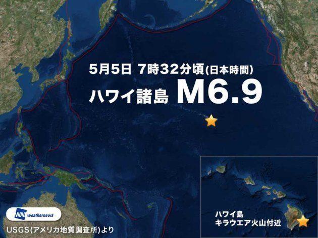 ハワイ諸島付近でM6.9の地震