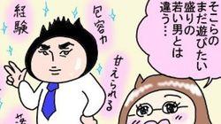 子持ちのシングルファザーとの切ない恋愛事情-ステップファミリー(再婚家庭)の継母奮闘記(1)-