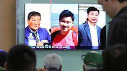 北朝鮮で拘束されていたアメリカ人3人が解放 トランプ大統領がツイート