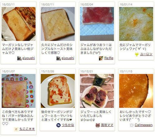 トーストは「焼きジャム」で食べると新たな体験ができる!