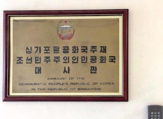 「シンガポール共和国駐在朝鮮民主主義人民共和国大使館」の看板=2017年11月18日