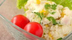いつものポテトサラダをプロの味にする、ちょい足しレシピって?