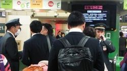 【地震情報】岩手県で震度5強 東北新幹線が一時運転見合わせ(UPDATE)