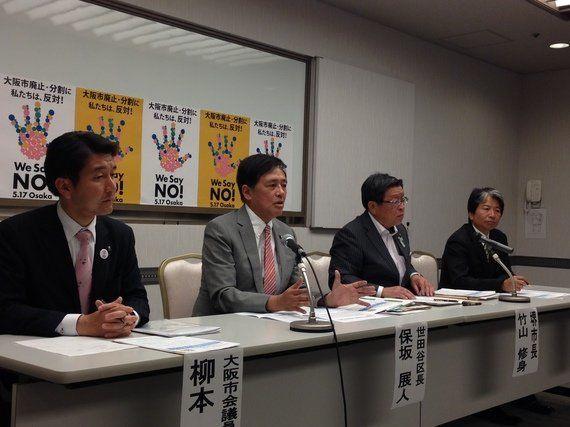 大阪での熱い論戦