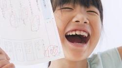 テストの点数をほめてもダメ。ほめて伸ばす教育の誤解