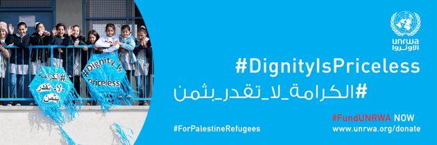 「 #尊厳を守る ( #DignityIsPriceless )」キャンペーン( https://www.securite.jp/unrwa
