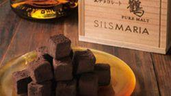 2015年の世相を映す「本命チョコ」「義理チョコ」はこれだ
