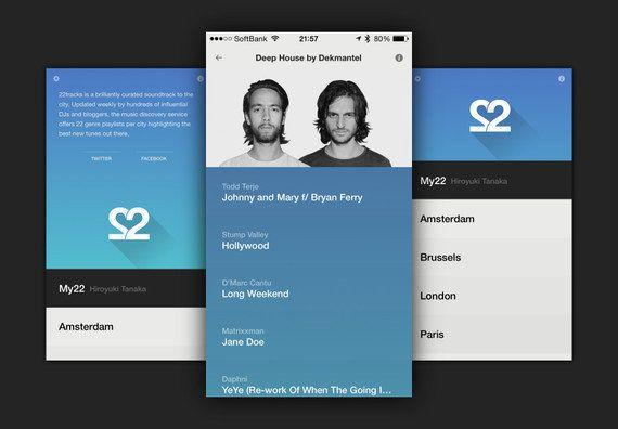 音楽はアーティストより編集者の時代。DJセレクト無料で聴くアプリ