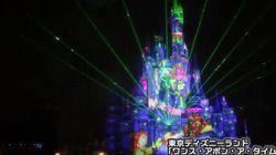 東京ディズニーランド、初のプロジェクションマッピング【動画】