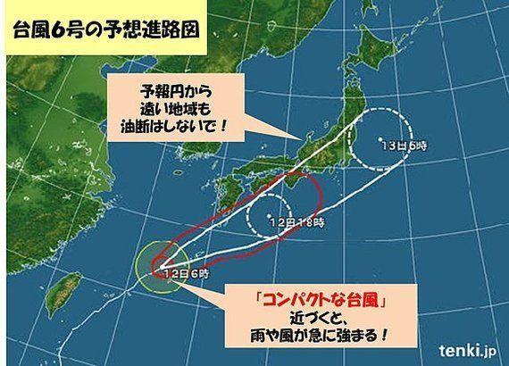 【台風情報】台風6号、急に強まる風雨 台風から離れた地域で局地的な激しい雨や雷も(石上沙織)
