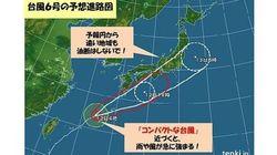【台風情報】台風6号、急に強まる風雨 台風から離れた地域で局地的な激しい雨や雷も