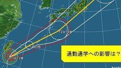 台風6号 関東から九州にかけて通勤通学に影響