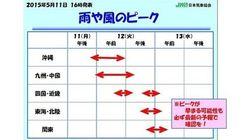 【台風情報】台風6号は急速に北上、13日未明には関東付近へ 風雨のピークはいつ?