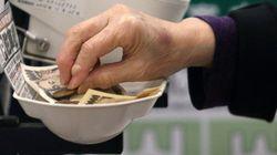 被用者保険における消費税問題