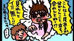 【子育て絵日記4コママンガ】立ち会い出産の感想
