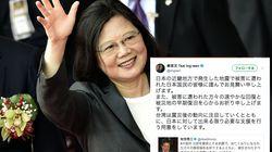 台湾の蔡英文総統、日本語で大阪地震のお見舞いメッセージ「出来る限り必要な支援」