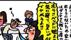 【子育て絵日記4コママンガ】つるちゃんの里帰り|その頃家族は...(0歳0ヶ月頃)