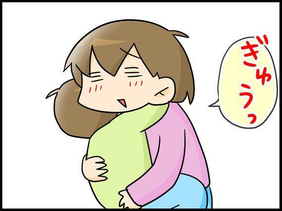 こっそり抱きしめたあの日-『息子は自閉症。ママのイラスト日記』(20)