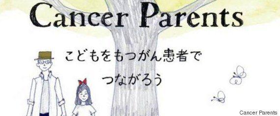 36歳の末期がん患者が、娘に残すために始めた「最後の仕事」