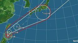 台風6号、沖縄で大雨に厳重な警戒 九州、中国、四国で局地的な激しい雨