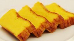 ホットケーキミックスで超簡単 絶品プリンケーキの作り方