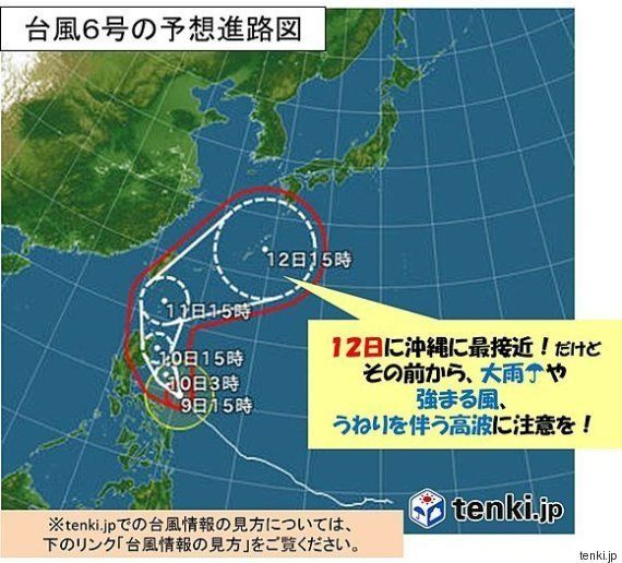 台風6号、影響が出始めるのはいつから?(石上沙織)