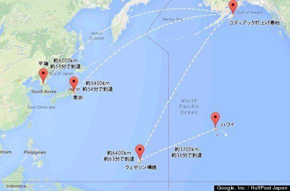 アメリカの極超音速ミサイル、実験失敗で4秒後に爆破 日本に54分で到達