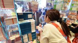 年末ジャンボ宝くじ、111本の高額当選が誕生 発生本数は東京都が1位