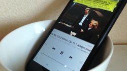 みんなで音楽を聴きたいけどスピーカーがない! そんなときは?(シルバーウィークに効くiPhone