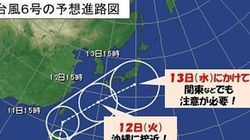 台風6号、12日に沖縄へ 13日は九州~関東でも注意