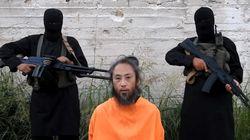 安田純平さんとみられる男性の新映像。銃を突きつけられた状態で、20秒間こう話した