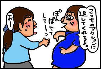 【子育て絵日記4コママンガ】つるちゃんの里帰り 天才胎児?!編
