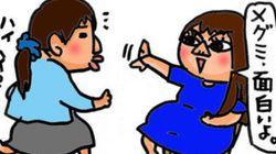 【子育て絵日記4コママンガ】つるちゃんの里帰り|天才胎児?!編
