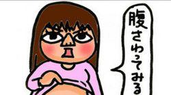 【子育て絵日記4コママンガ】つるちゃんの里帰り|初めましておばちゃんです!