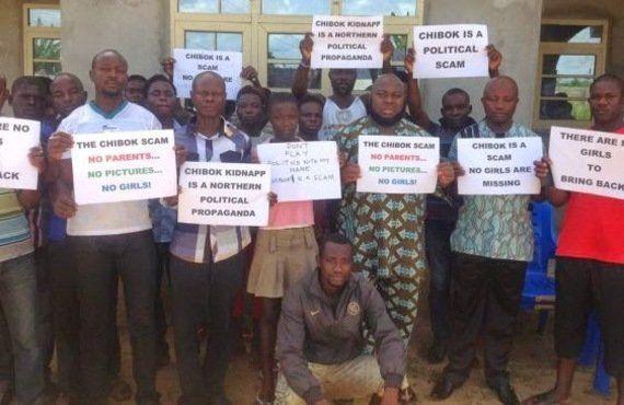 ナイジェリアの政治家が組織した実動部隊ボコ・ハラム