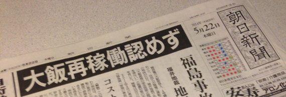 福井地方裁判所の裁判長に、心からのキスを!
