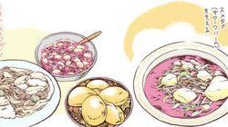 時間と手間をかけて作る、愛情たっぷりのロシアの家庭料理「ボルシチ」と「ピロシキ」!