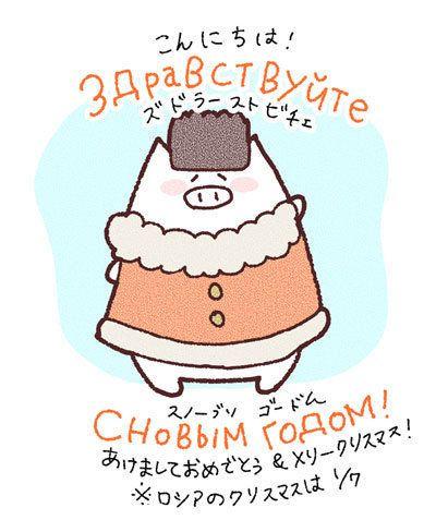 【世界の家庭料理をめぐる旅】Vol.4 時間と手間をかけて作る、愛情たっぷりのロシアの家庭料理「ボルシチ」と「ピロシキ」!