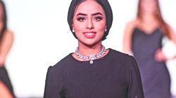 大会史上初、ヒジャブを身に着けたムスリムの女性がミス・イングランドのファイナリストに選出