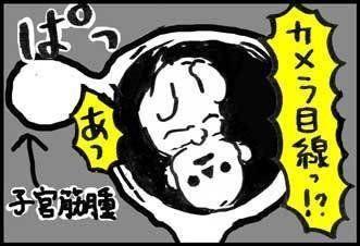 【子育て絵日記4コママンガ】つるちゃんの里帰り|カメラ目線!編