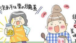 茶わん蒸し、納豆に砂糖はあり?なし?-「北海道民あるある」2