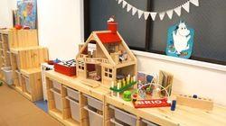 「ムーミン幼稚園」が東京・赤坂にオープン 日本初のフィンランド式幼児教育